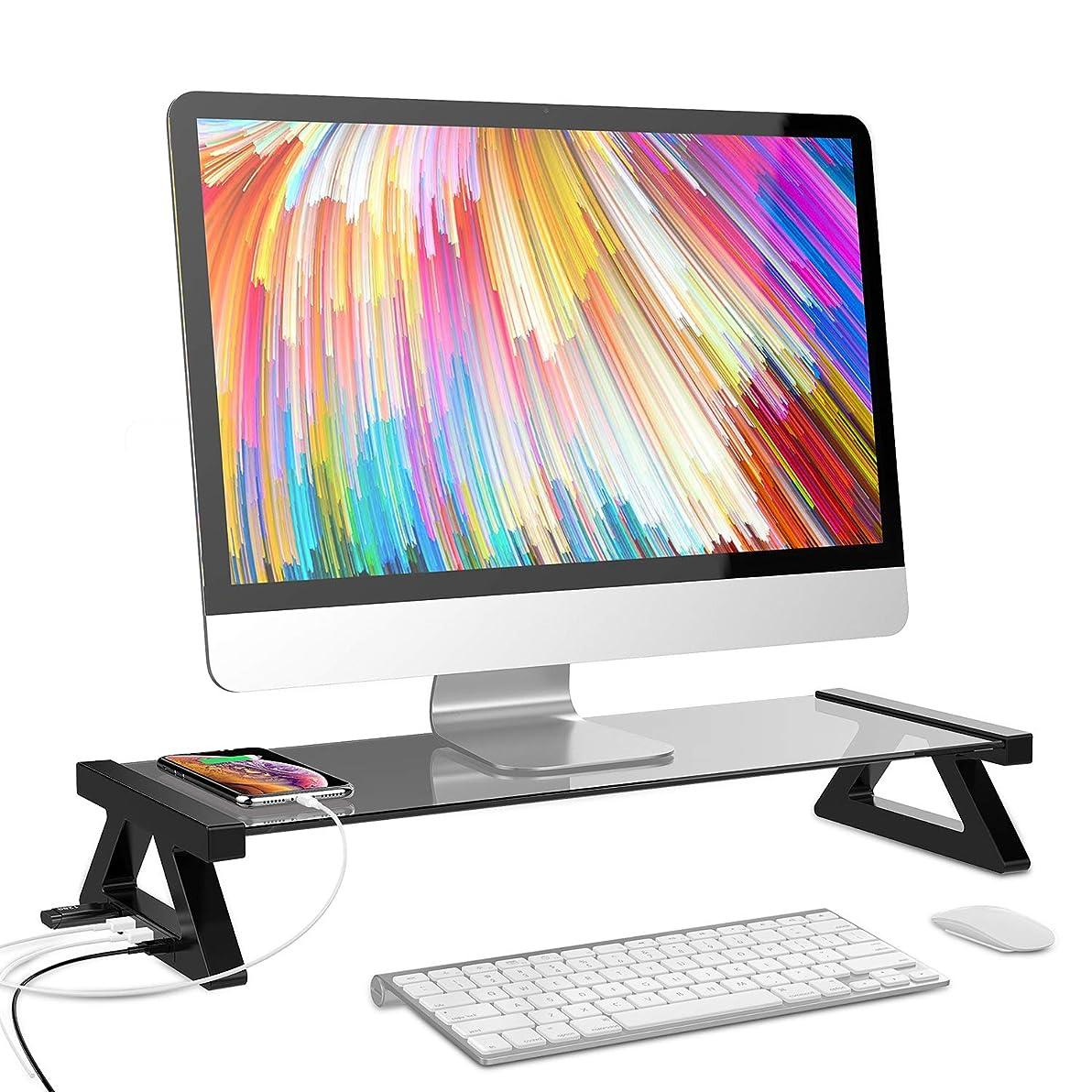 偽装するベーシック承認するYINGYU 机上台 モニタースタンド USBポート付き キーボード収納 強化ガラス製 デスク 卓上 収納整理 幅500㎜ (グレー)