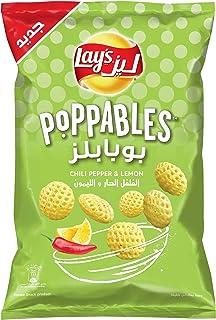 Lays Poppables Chili Pepper & Lemon Chips, 85 gm