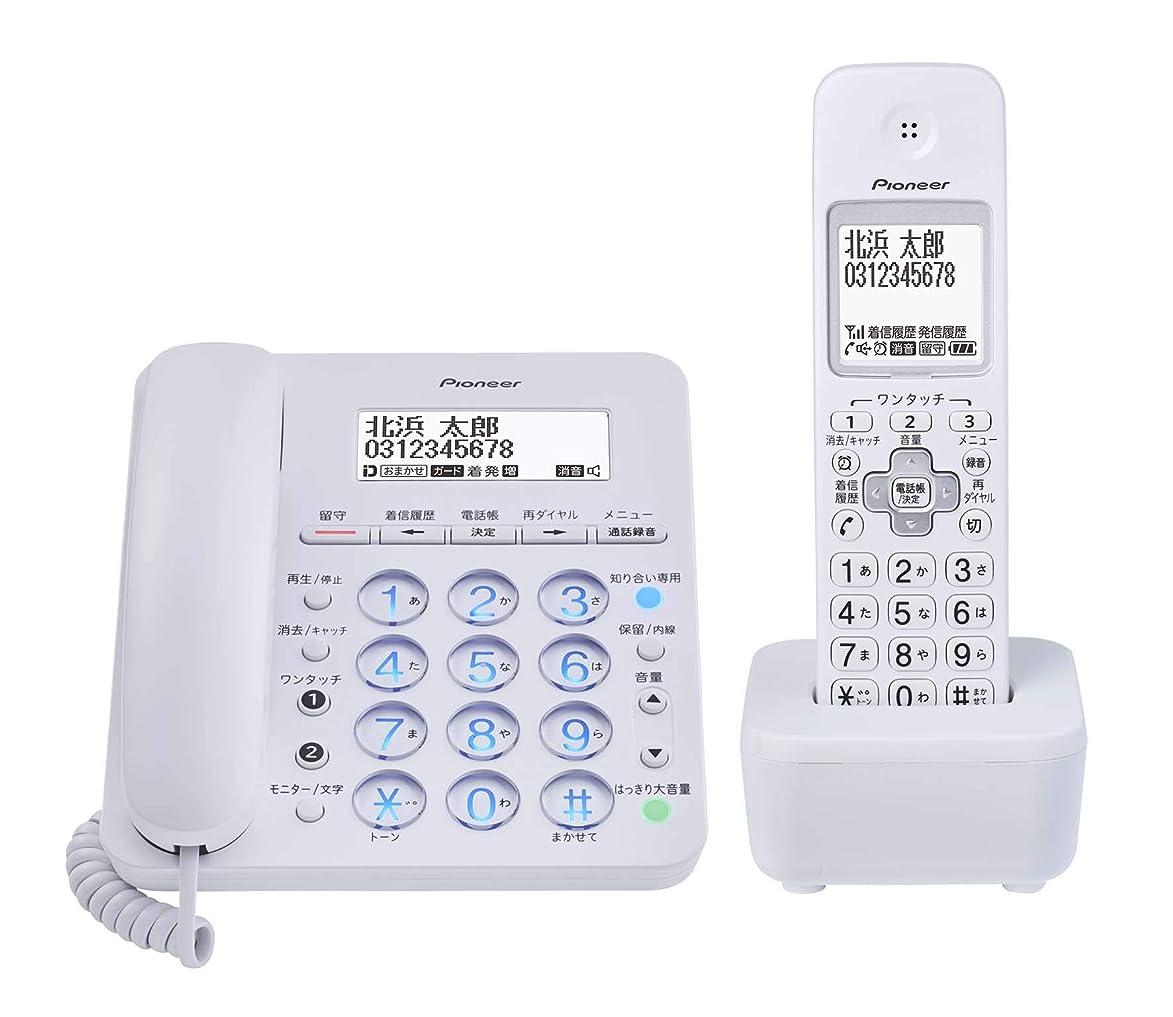 大工知らせるエスカレートパイオニア Pioneer デジタルコードレス電話機 子機1台付 ホワイト TF-SA36S(W)【国内正規品】