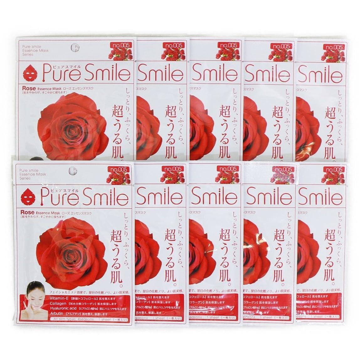乳細心の脚本家Pure Smile ピュアスマイル エッセンスマスク ローズ 10枚セット