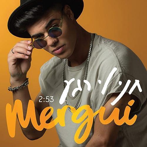 תני לי רגע by Mergui on Amazon Music - Amazon com