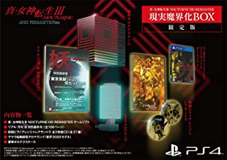 【Amazon.co.jpエビテン限定】真・女神転生III NOCTURNE HD REMASTER 現実魔界化BOX ファミ通DXパック PS4版