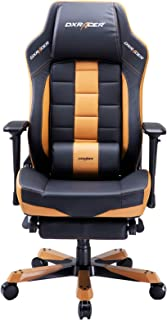 DXRacer USA Classic Series OH/CA120/NC Gaming Chair Computer Chair Office Chair with Footrest, Ergonomic Design, Swivel Tilt Recline, Adjustable with Tilt & Angle Lock, Includes Lumbar Cushion (Tan)