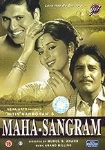 Best govinda madhuri dixit movie Reviews