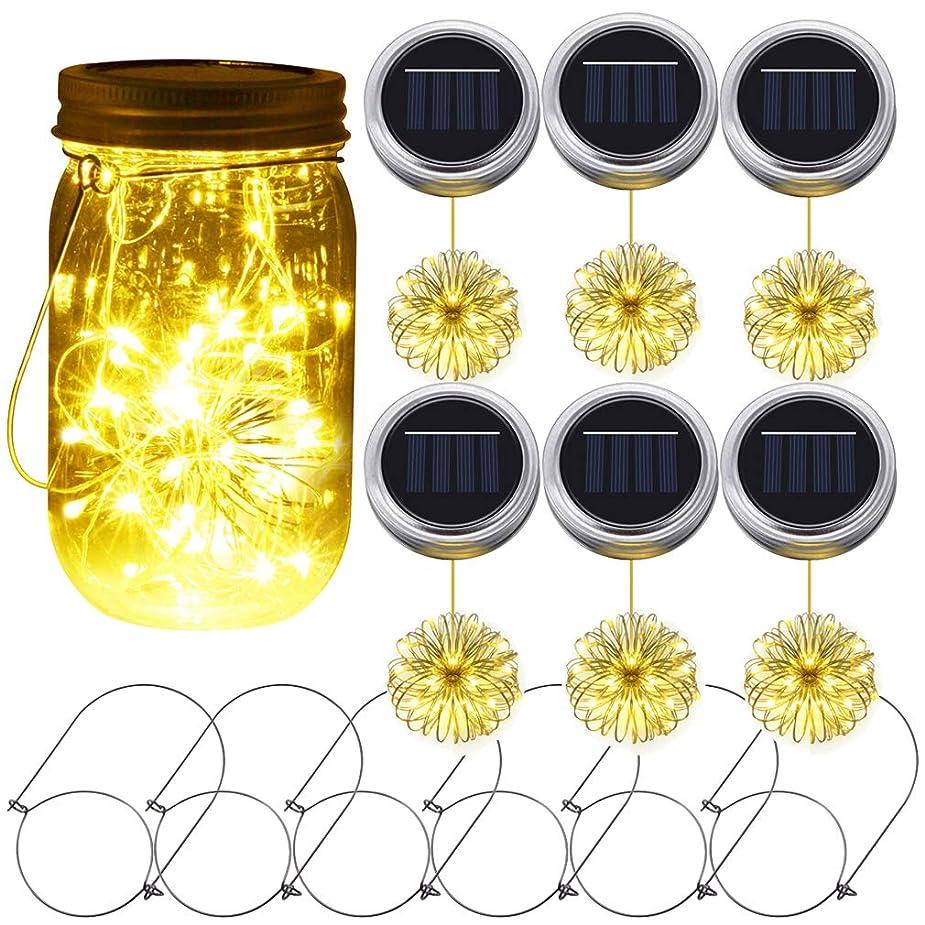 浸食曲通常PChero イルミネーションライト ガラスソーラーライト メイソンジャー ソーラー充電 電球 装飾品 太陽光充電 プロポーズ 電池付 (6個セット)
