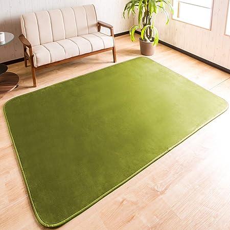 システムK カーペット ラグ ラグマット 防ダニ 抗菌 防臭 洗える ふわふわ肌触り 滑り止めホットカーペット対応 約1.5畳 グリーン 130×185cm