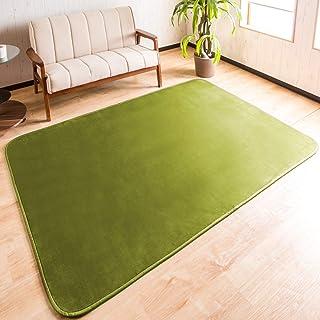 システムK カーペット ラグ ラグマット ふわふわ肌触り 防ダニ 抗菌 防臭 洗える グリーン 130×185cm