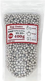 [Amazon限定ブランド] 6mm マグネシウム 粒【400g】高純度 99.95% ペレット 洗濯 部屋干し 臭い 消臭 除菌 水素水 水素浴 風呂 掃除 Mag Choice
