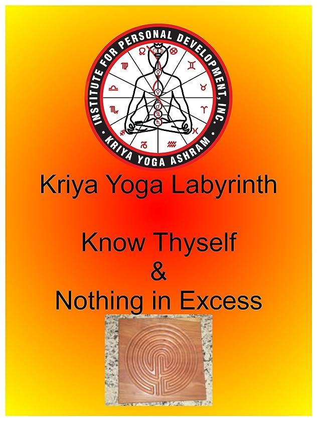 Kriya Yoga Labyrinth Video