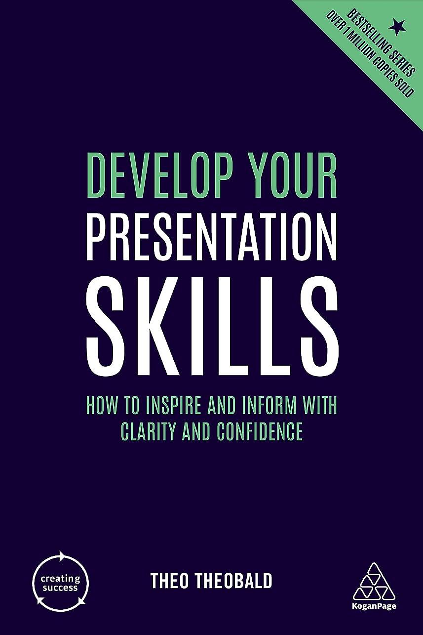 偏差悪意誤解するDevelop Your Presentation Skills: How to Inspire and Inform with Clarity and Confidence (Creating Success Book 76) (English Edition)