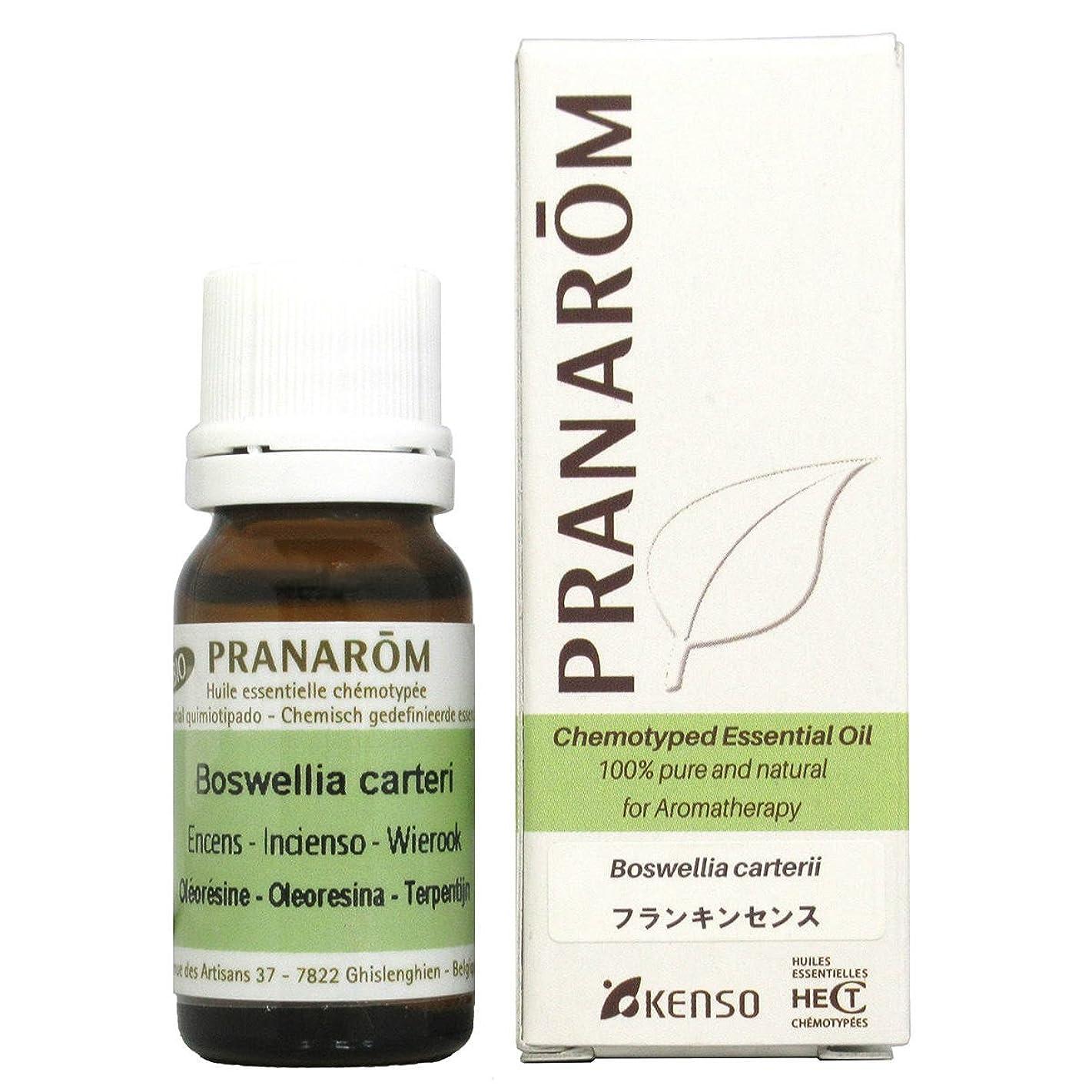 謎めいたミスペンドビヨンプラナロム フランキンセンス 10ml (PRANAROM ケモタイプ精油)