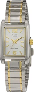 Casio Women's Silver Dial Stainless Steel Analog Watch - LTP-1235SG-7ADF