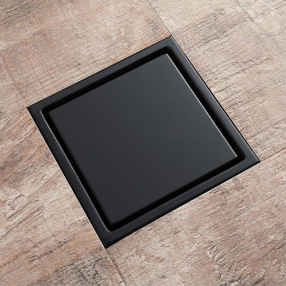 自我原油メリースクエアシャワードレン、黒150 * 150mmステンレススチール隠しトイレ大変位消臭剤排水床ドレン、キッチン、バスルームに適しています