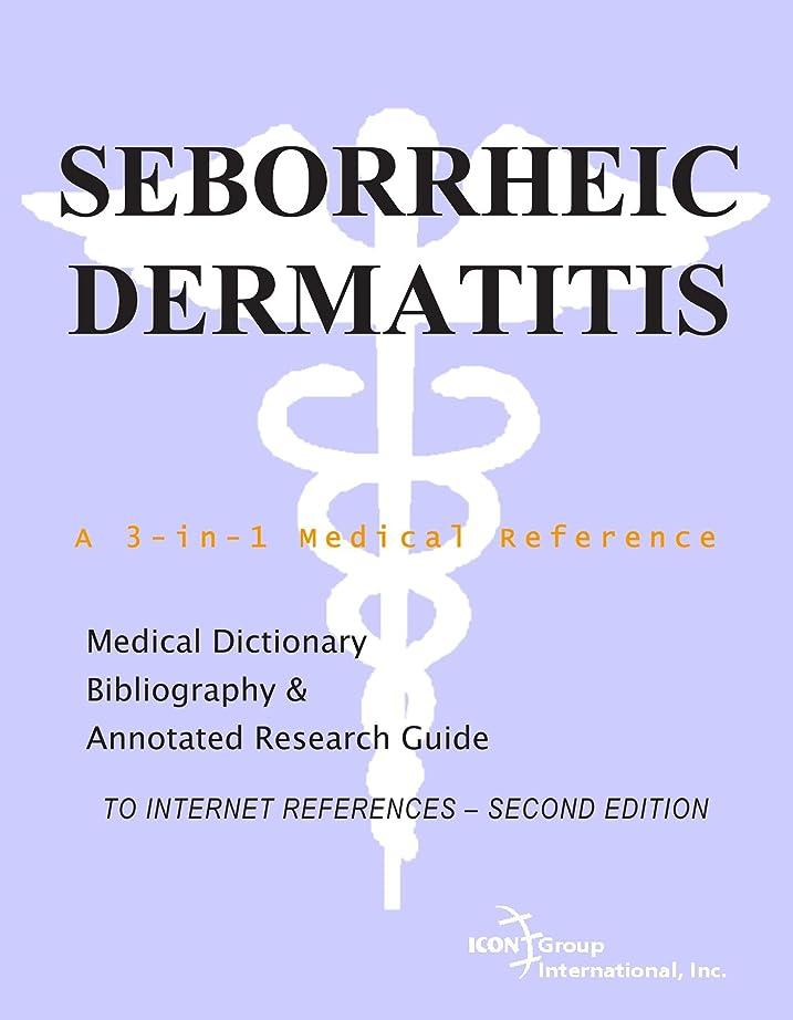 が欲しいトリクルグラマーSeborrheic Dermatitis - A Medical Dictionary, Bibliography, and Annotated Research Guide to Internet References - SECOND EDITION