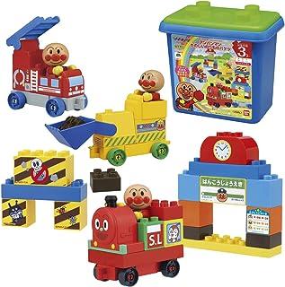 Block lab Anpanman fun Vehicles bucket (World block series)