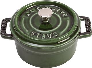 1/4-Qt. Mini Round Cocotte Color: Basil