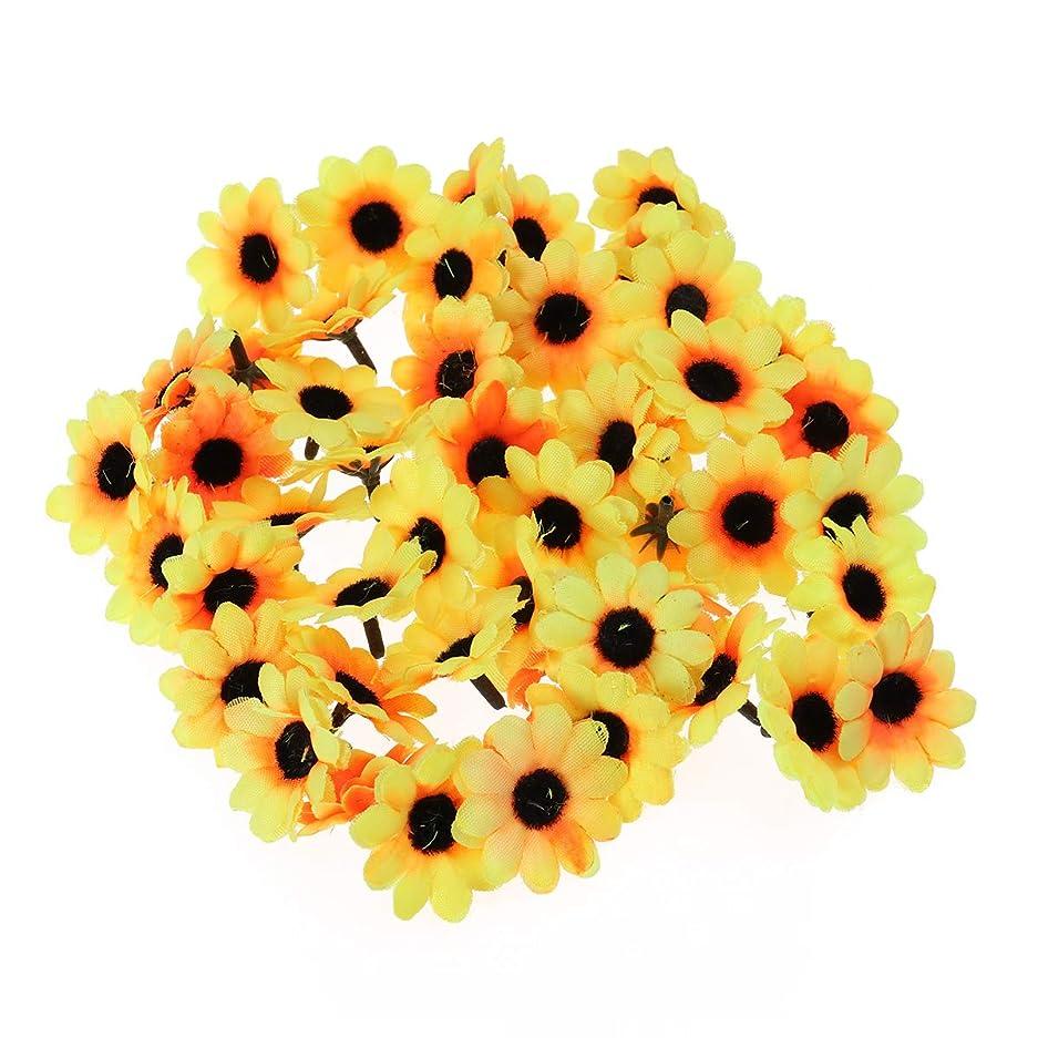 裏切り者失敗早熟花ヘッド 造花 花部分のみ 結婚式 パーティー ホーム オフィス ガーデン パティオ 装飾(ブラックコアと黄色)500ピース