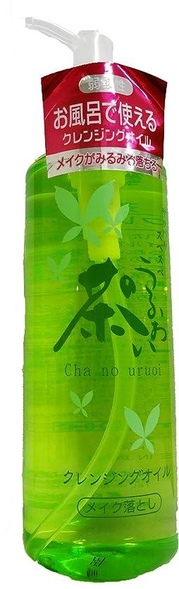 過敏な不信アレンジべっぴん堂 茶のうるおい クレンジングオイル 300ml