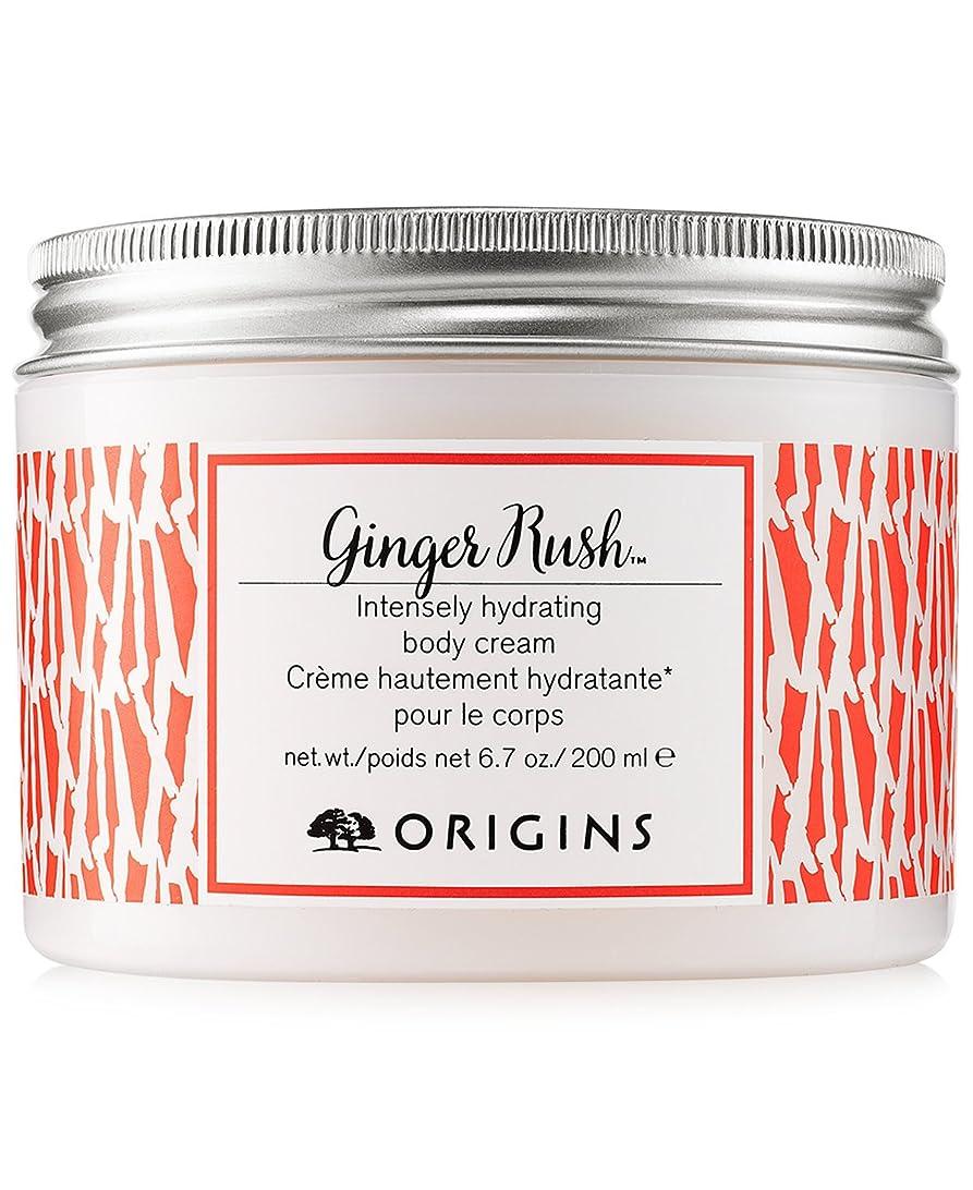 臭い写真を描く強制Origins Ginger Rush Hydrating Body Cream, 6.7 oz.200 ml