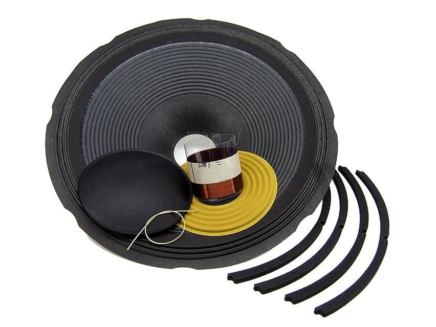 SS Audio Recone Kit for 18 Inch JBL 2043G, 4 Ohms, RK-JBL2043-4