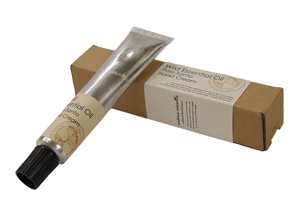 ランデブー器具さらにアロマレコルト ハンドクリーム パロサント 【Palo Santo】 ワイルド エッセンシャルオイル wild essential oil hand cream arome recolte