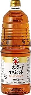 マルホン 太香胡麻油(ペット) 1650g