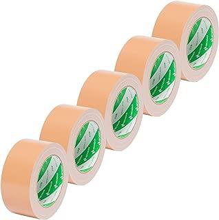 ニチバン 布テープ 50mm×25m 5巻パック LS17-5P 黄土