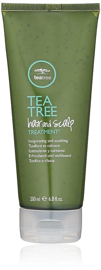 いっぱい密度アルバムPaul Mitchell Tea Tree Hair and Scalp Treatment - 200ml