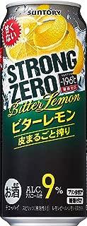 サントリー -196℃ ビターレモン(500ml×24本)×2ケース