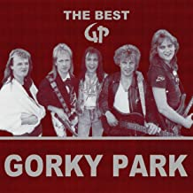 Gorky Park the Best
