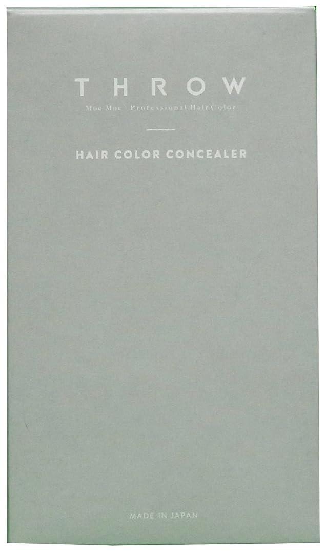 ナサニエル区目立つ夜スロウ ヘアカラーコンシーラー(ライトブラウンレギュラー)<毛髪着色料>専用パフ入り