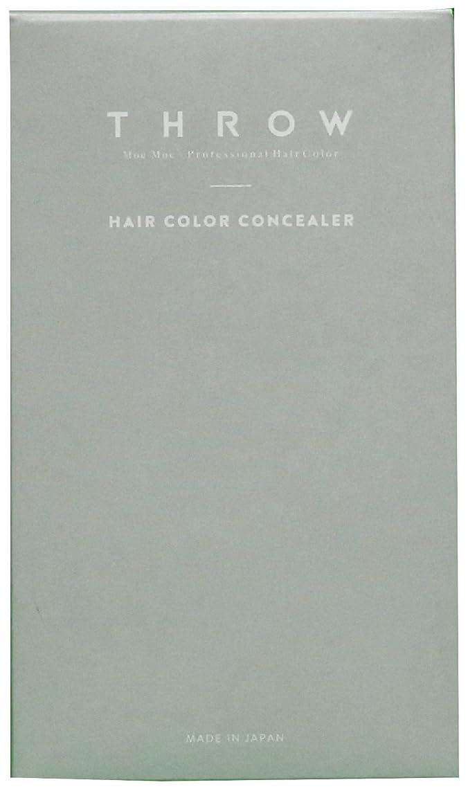 天の水陸両用においスロウ ヘアカラーコンシーラー(ライトブラウンレギュラー)<毛髪着色料>専用パフ入り