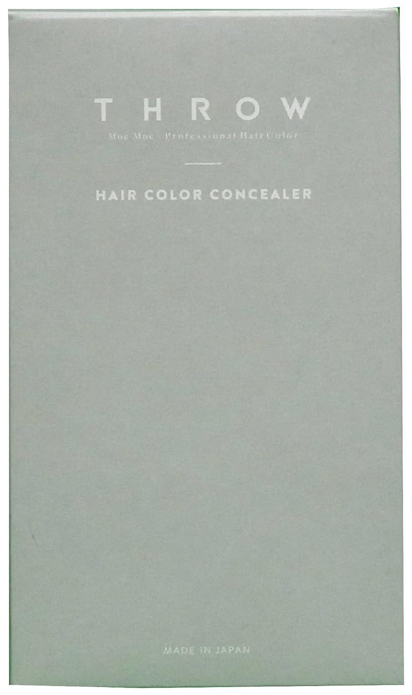 なぜなら癌改善するスロウ ヘアカラーコンシーラー(ライトブラウンレギュラー)<毛髪着色料>専用パフ入り