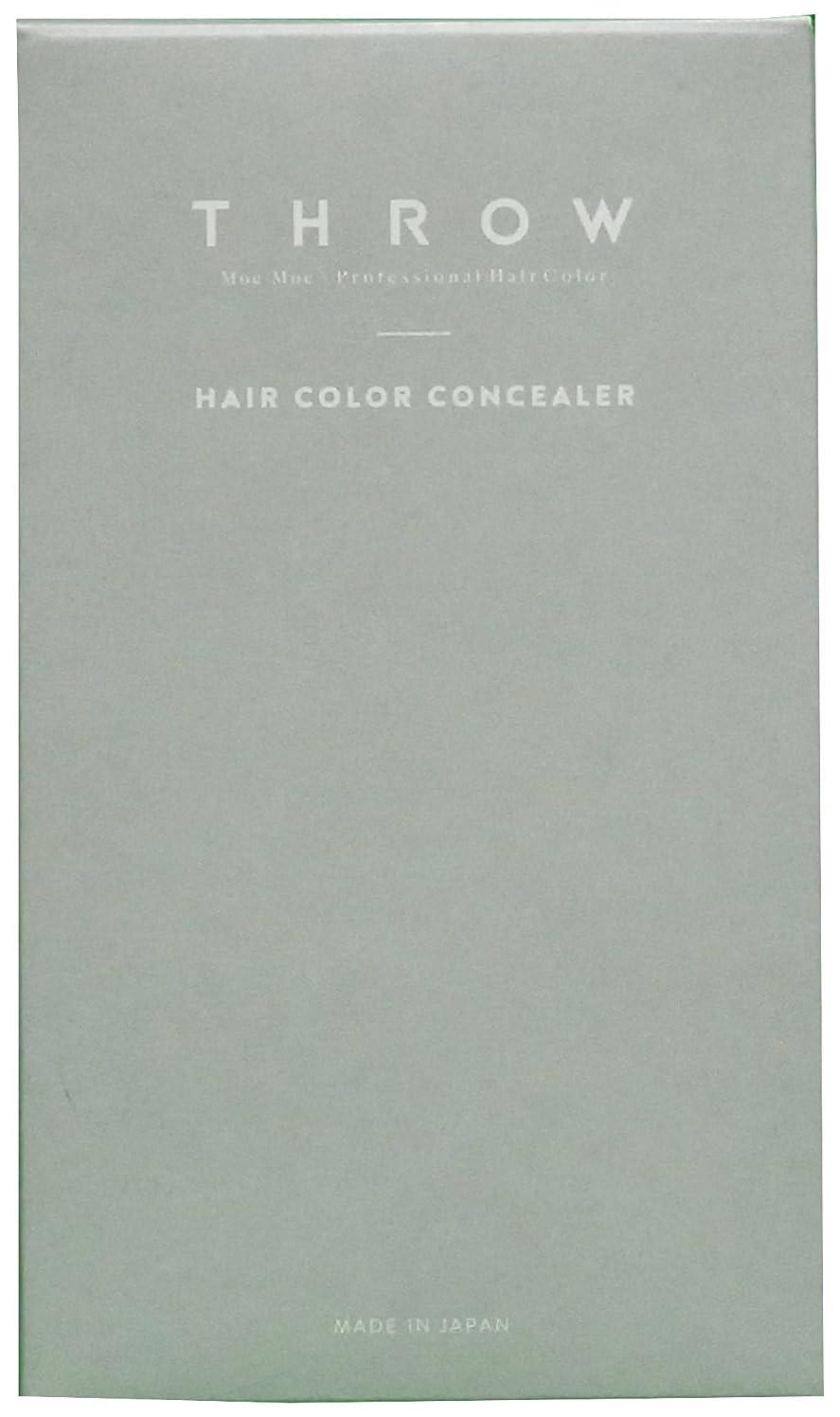 不振失態オーバーフロースロウ ヘアカラーコンシーラー(ライトブラウンレギュラー)<毛髪着色料>専用パフ入り