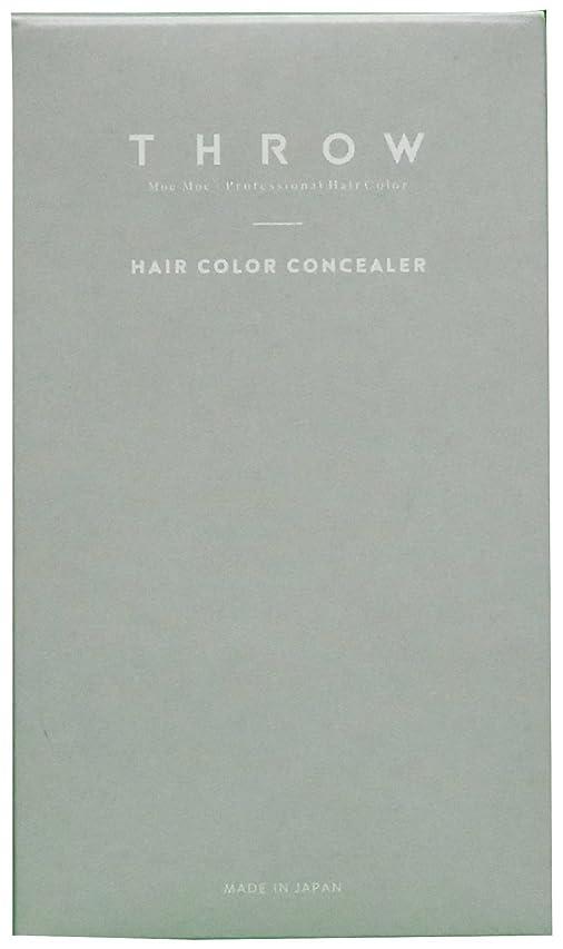 臨検遺産避けられないスロウ ヘアカラーコンシーラー(ライトブラウンレギュラー)<毛髪着色料>専用パフ入り