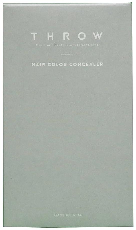 パイント国旗もスロウ ヘアカラーコンシーラー(ライトブラウンレギュラー)<毛髪着色料>専用パフ入り