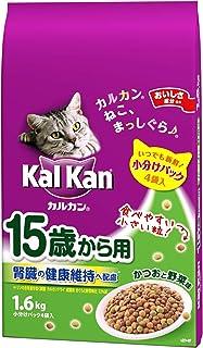 カルカン ドライ 高齢猫 15歳から用 腎臓の健康維持へ配慮 かつおと野菜味 1.6kg [キャットフード]