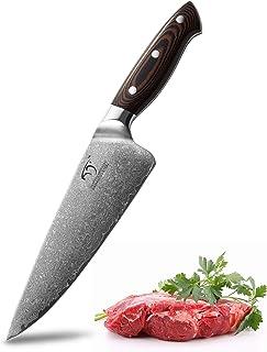 牛刀包丁 シェフナイフ VG10 ダマスカス 67層 鋭い切れ味 多機能 肉切り 万能包丁 家庭用 業務用 調理器具 ギフト