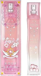 AQUA SAVON(アクアシャボン) アクアシャボン サクラフローラルの香り オードトワレ 80mL カードキャプターさくらコラボデザイン