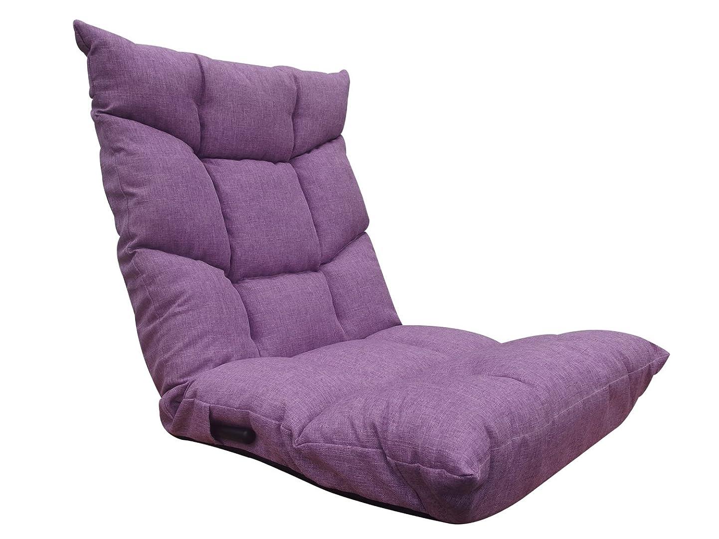 レトルト日光慣れるネクスト(Next) 座椅子 ブラン 低反発ウレタン レバー式 14段階 リクライニング パープル