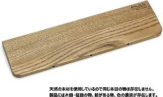 Filco Wood Palm Rest 适用于 Minila 键盘 FWPR/S