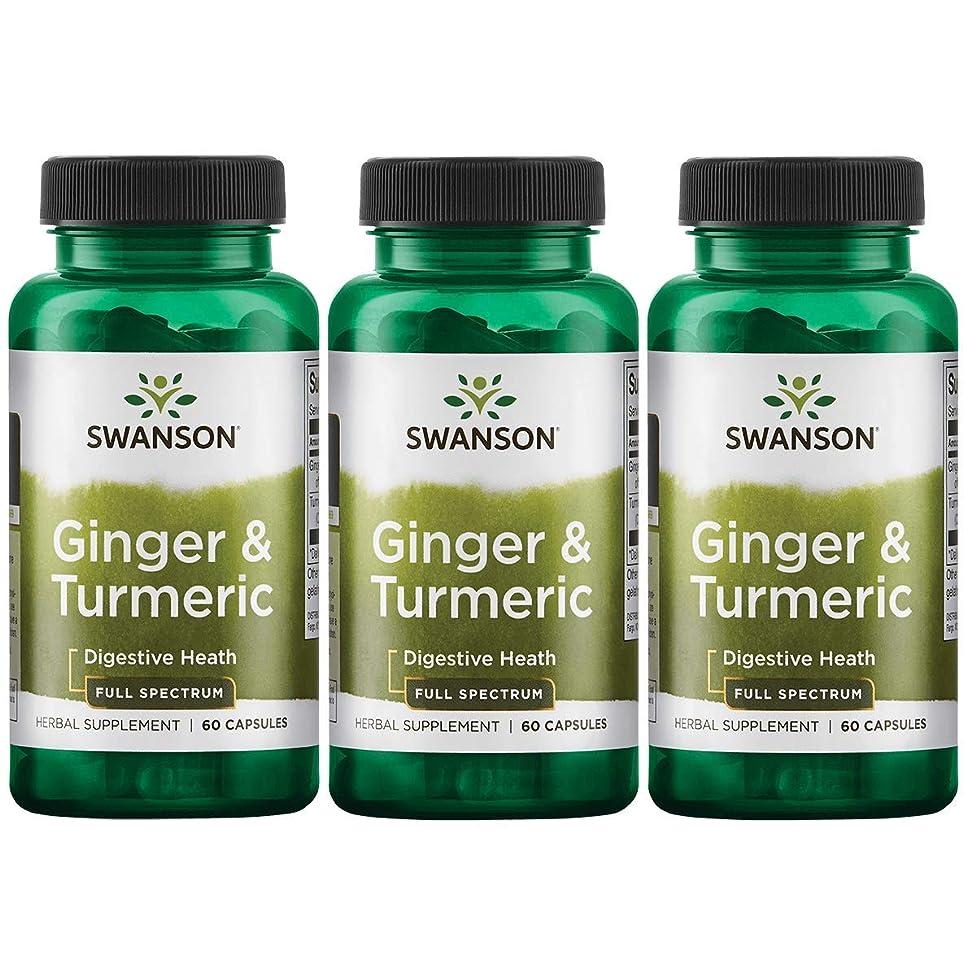 Swanson Full Spectrum Ginger & Turmeric 60 Capsules 3 Pack