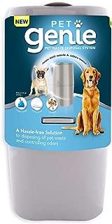dog waste receptacle