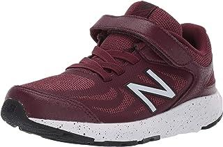 Kid's 519 V1 Alternative Closure Running Shoe