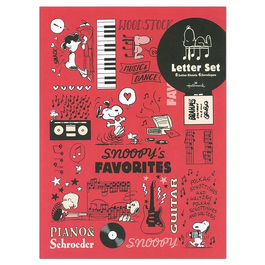 野生同様に切り離すレターセット スヌーピーお気に入りミュージック EES-724-184 (10) 便箋1柄12枚?封筒1柄4枚 ホールマーク