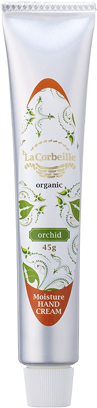 健康かけるオペララ コルベイユ M ハンドクリーム(オーキッドの香り)