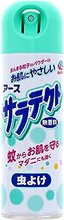 【防除用医薬部外品】サラテクト 虫よけスプレー 無香料 [200mL]