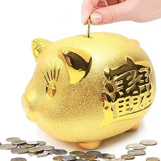 Best gold piggy bank Reviews