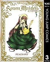 表紙: Rozen Maiden 3 (ヤングジャンプコミックスDIGITAL) | PEACH-PIT
