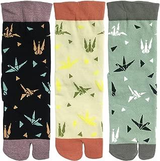 Flip Flop Socks Sandal Socks (set of 3)
